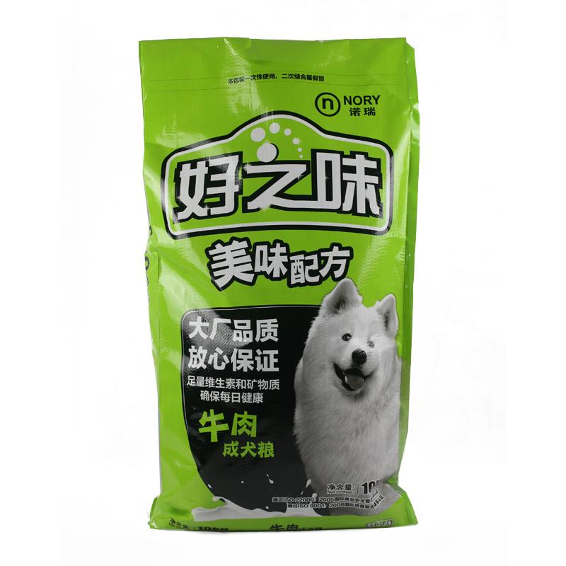 8省包邮 诺瑞好之味牛肉味成犬全犬种10KG 泰迪萨摩金毛狗粮
