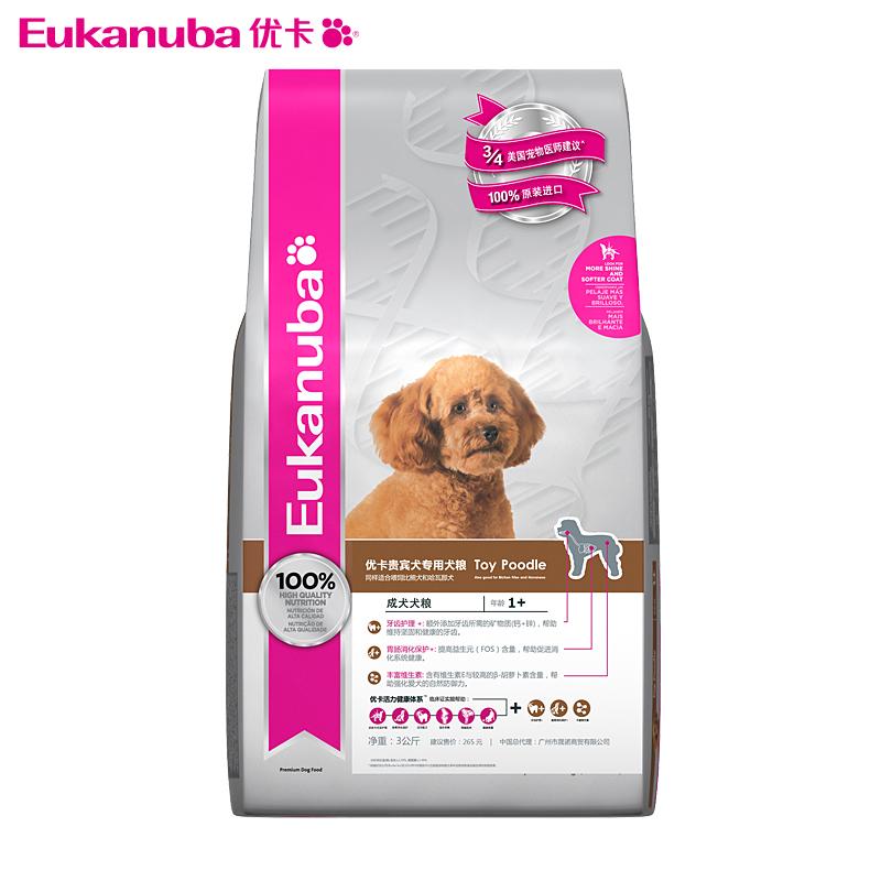 Eukanuba/优卡贵宾泰迪比熊专用犬粮3kg成犬粮小型犬狗粮正品包邮