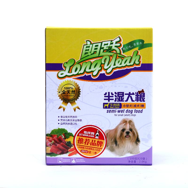 泰迪狗粮 天然粮 湿粮 小型犬成犬牛肉味朗跃整盒20袋2KG包邮