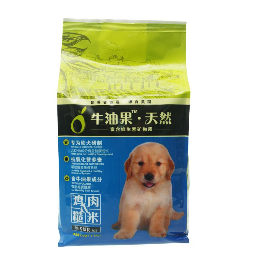 牛油果狗粮萨摩耶狗粮金毛幼犬 通用型狗粮博美比熊泰迪狗粮2kg