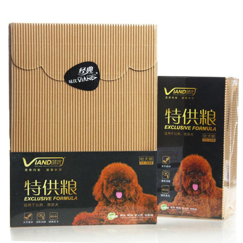 包邮 味优泰迪比熊贵宾专用幼犬主粮牛肉金枪鱼味1.5kg去泪痕狗粮