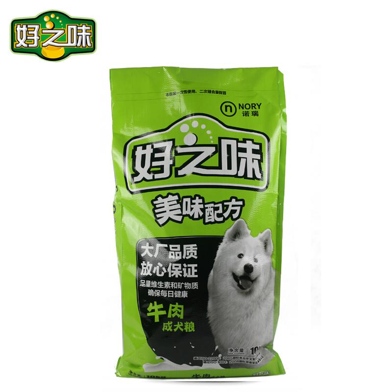 诺瑞好之味牛肉成犬粮 泰迪金毛 全犬种通用狗粮10kg