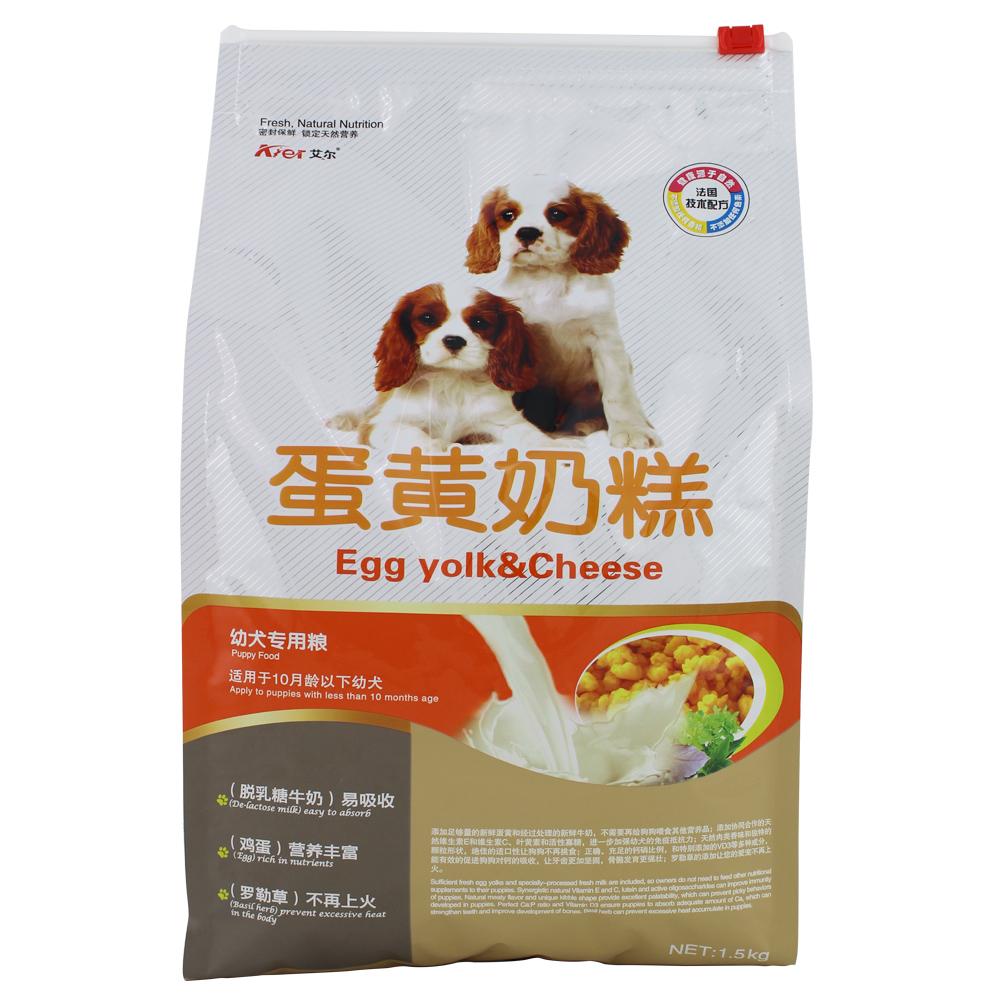 艾尔狗粮蛋黄奶糕1.5kg泰迪/贵宾/金毛幼犬狗粮/幼犬奶糕/通用型