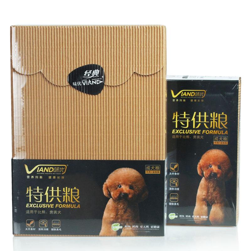 包邮 味优金枪鱼牛肉泰迪贵宾专用成犬主粮去宠物泪痕狗粮1.5kg