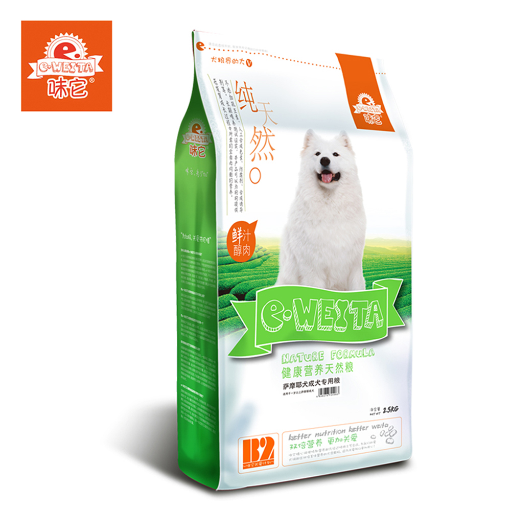e-WEITA味它 萨摩耶专用狗粮 成犬粮 鲜汁醇肉 天然粮 10kg 包邮